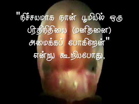 Sura tamil full movie youtube : Windows movie maker 2 6 para vista