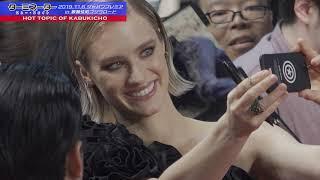 【歌舞伎町公式アーカイブ】2019.11.6 『ターミネーター:ニュー・フェイト』ジャパンプレミア/歌舞伎町ゴジラロード