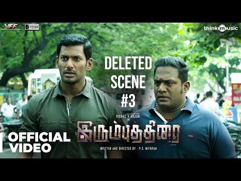 Irumbuthirai - Deleted Scene 03 | Vishal, Arjun, Samantha | Yuvan Shankar Raja | P.S. Mithran