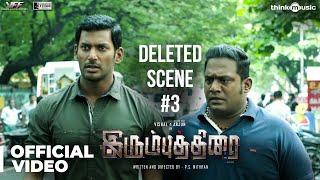 Irumbuthirai Deleted Scene 03 | Vishal, Arjun, Samantha | Yuvan Shankar Raja | P.S. Mithran