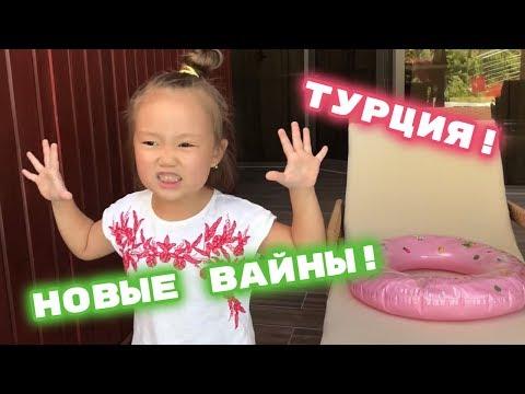 ЛУЧШИЕ ПРИКОЛЫ 2017 АМИНКИ Самые смешные приколы девочек