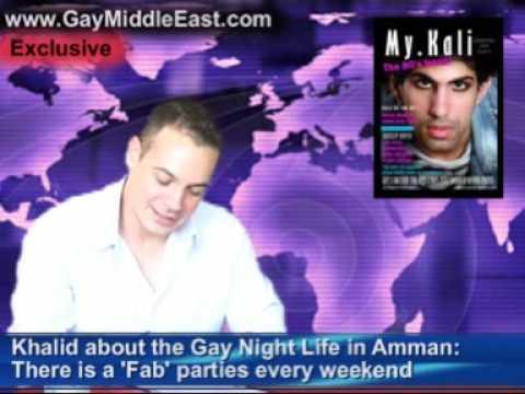 Gay Jordanian 114