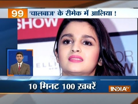 News 100 | 10th December, 2017