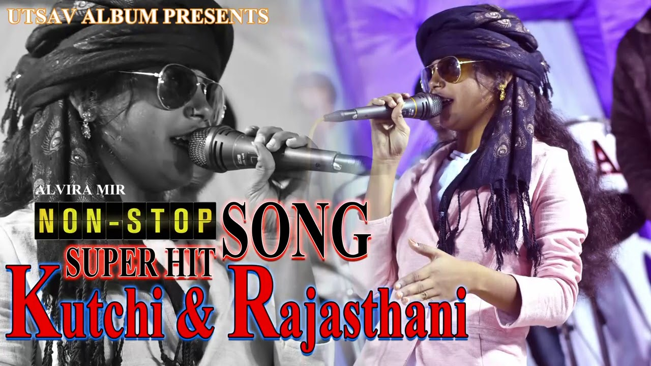 Alvira Mir-Non Stop Kutchi And Rajasthani Super Hit Folk Song-Kutchi & Rajasthani Culture Music-