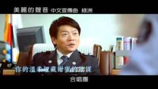 Video Lala Xu 徐佳瑩 - Oasis 綠洲 [Harmony] (2010) download MP3, 3GP, MP4, WEBM, AVI, FLV Maret 2018
