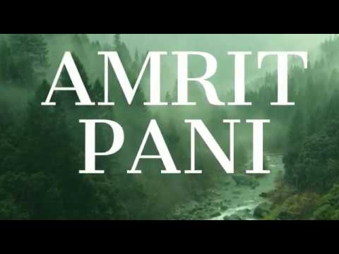 Amrit Pani  organic soil fertility enhancer