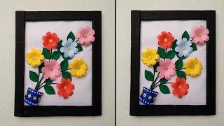 Amazing flower wall decoration ideas || Beautiful Handmade wall hanging || DIY Craft ideas