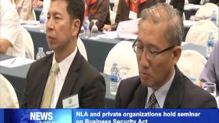 NLA and private organizations hold seminar on Business Security Act