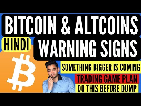 Bitcoin Crash In Not Over - Crypto Big Dump Incoming - BTC \u0026 Altcoins Emergency Price Updates Hindi