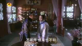 続・宮廷女官 若曦 ~輪廻の恋 第33話