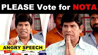 """Please Vote for """"NOTA"""" – Anandraj Angry Speech"""