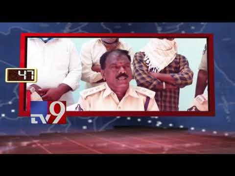 AP 90 || Andhra Latest News - TV9
