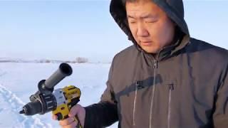Бур - шуруповёрт. Зимняя рыбалка. Тест. Срезало шток.