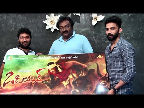 """vv-vinayak-""""odiyan-movie-poster""""-launched-