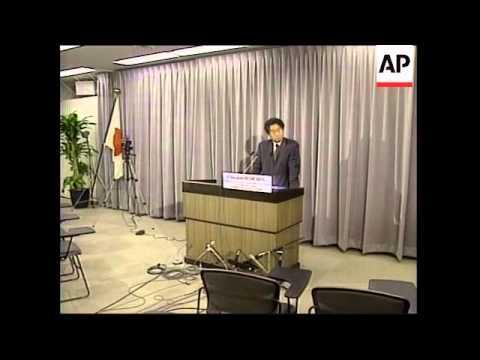 Japan reiterates that it will not extradite Fujimori