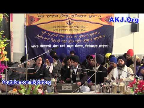 011 Ferozepur Samagam 9 10Jan2016 Reansabaayee Bhai Harpreet Singh Jee Ludhiana