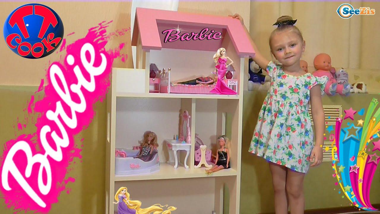 Купить Barbie Дом для кукол Переносной домик - детские товары .