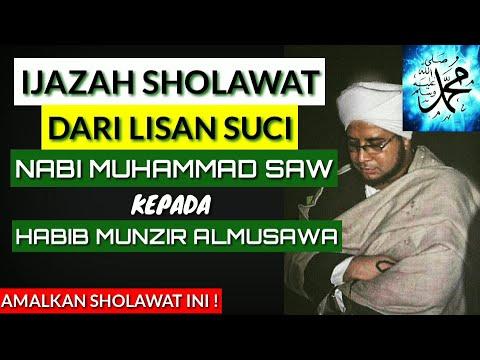 Sholawat Yang Diajarkan Rasulullah Kepada Habib Munzir Almusawa