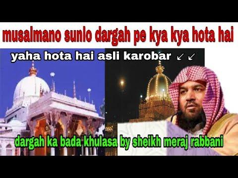 Mazaro ki haqeeqat waha kya kya hota hai.by sheikh meraj ...