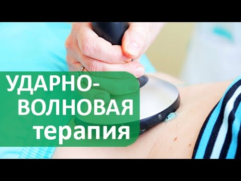 Методика лечения пяточной шпоры Витафоном