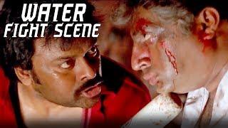 Chiranjeevi & Prakash Raj Water Fight Scene | Meri Zindagi Ek Agneepath Action Scenes