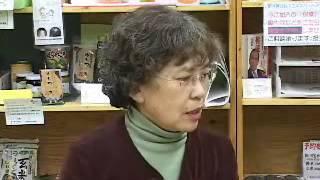 NPO法人 ユーアンドアイ ゲスト:佐藤 真智子さん.