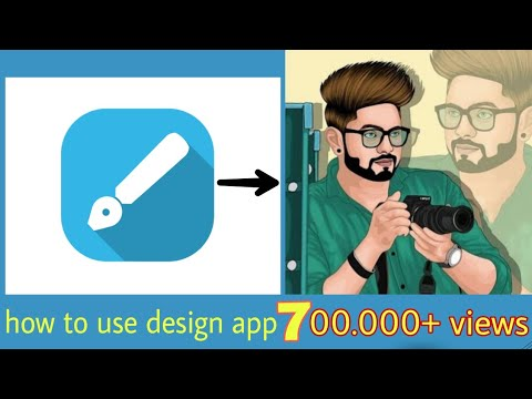 full detail to use design app step by step in Hindi and make vector art ▶️must watch👌
