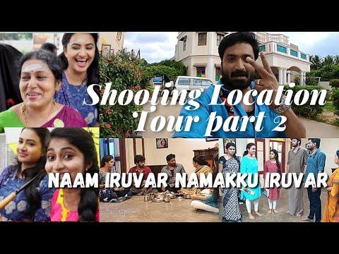 Download PART 2 - Shooting Location tour. #naamiruvarnamakkuiruvar Exclusive with NINI stars and crew