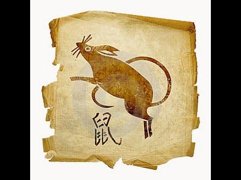 Китайский гороскоп на 2017 год