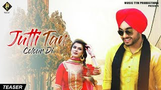 JUTTI TAN COLOR DI (HD ) Simar Gill | New Punjabi Songs 2019 | Imran Sheikh | Music Tym