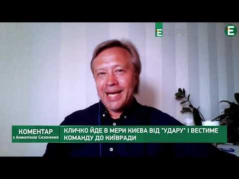 Партія мерів - політсила, яка представляє інтереси громадян, - Васильєв
