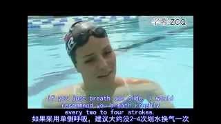 游泳教程-自由泳呼吸换气技巧-中英文双字幕