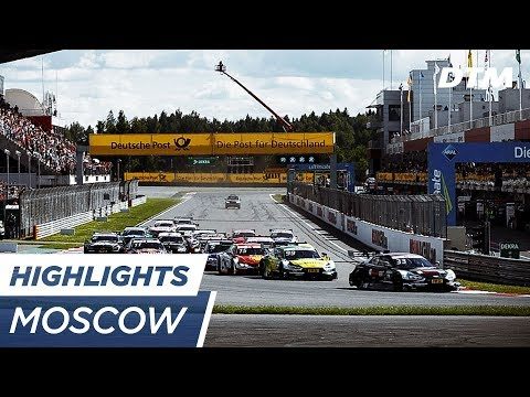 DTM Moscow 2017 - Extended Highlights #ThrowbackThursday
