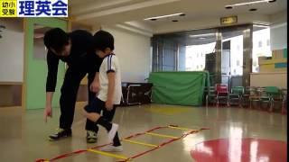 小学校受験で必要な運動能力や指示運動を鍛えるための運動専科講習の授...