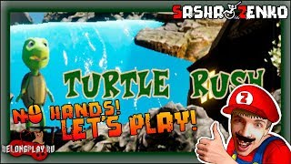Turtle Rush Gameplay (Chin & Mouse Only)