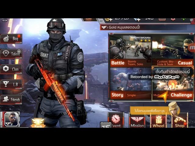 game cf mobi thailand