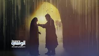 آخر ثلاث ساعات من حياة الإمام الحسين | د.احمد الوائلي
