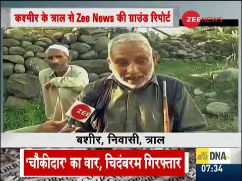 Jammu & Kashmir valley in peace | Watch Zee Media ground report from Tral | Zee News exclusive