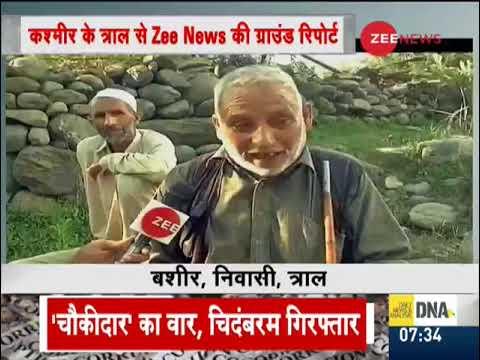 Jammu & Kashmir