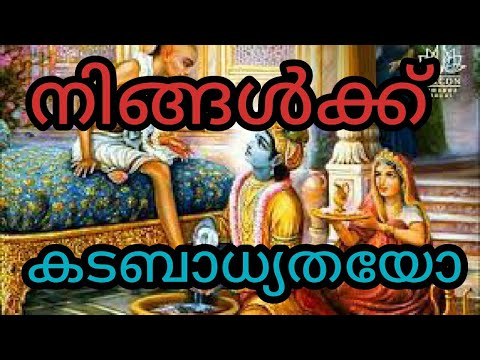 Bhagavathaparayanam Meenadu Santhakumar 1
