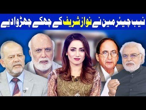 Think Tank With Syeda Ayesha Naaz - 11 May 2018 - Dunya News