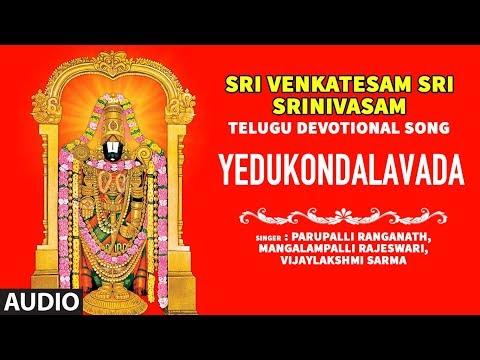 Lord Venkateswara Song► Yedukondalavada || Sri Venkatesam Sri Srinivasam || Tamil Devotional Song