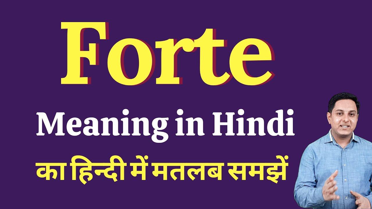 Forte meaning in Hindi | Forte ka kya matlab hota hai | Spoken English Class