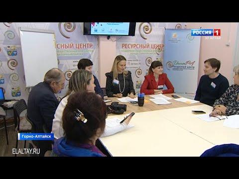 Жители Горно-Алтайска поучаствовали в дискуссионных площадках, посвященных городским проблемам