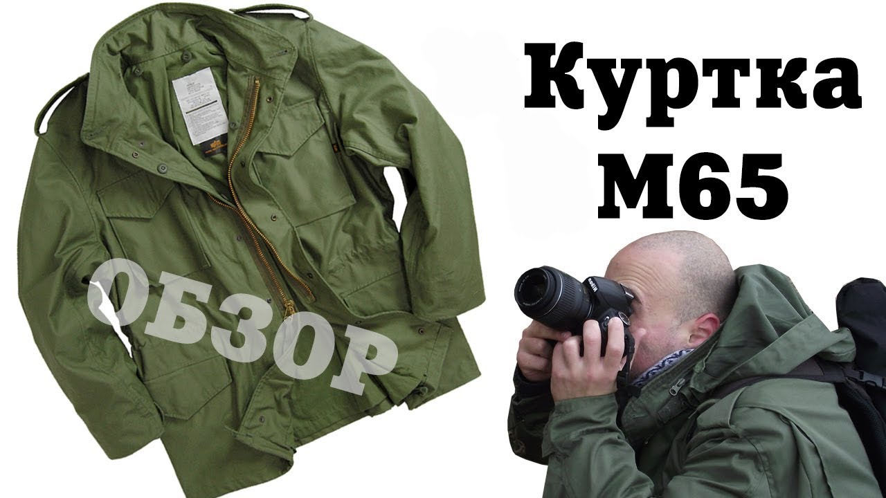 Мужские куртки 2016-2017. ZPJV. Escimoss. Grizzly Force. Blessed .