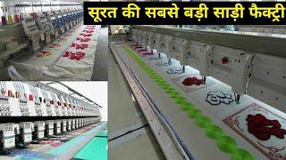 डंके की चोट पर मिलेगी गांरटी रेट की माल की | Saree manufacturer | Saree factory Saree wholesale