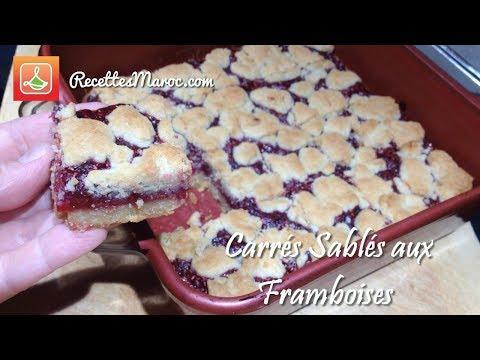recette-carrés-sablés-aux-framboises