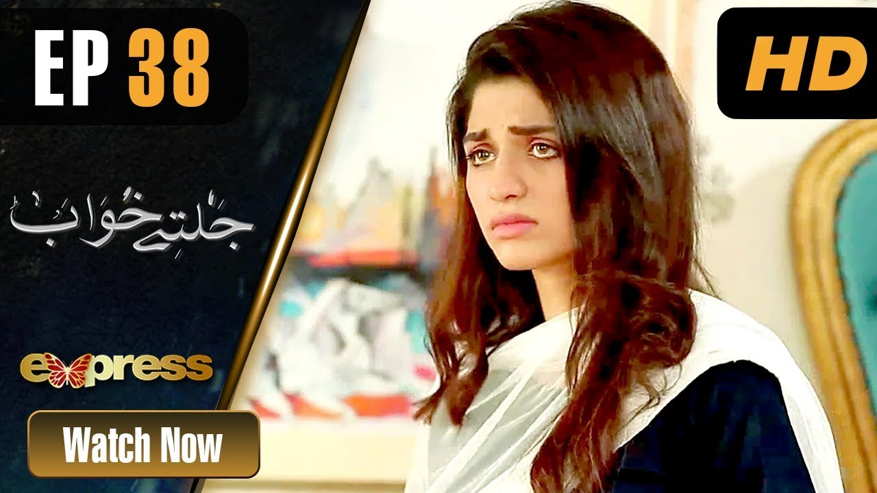 Jaltay Khwab - Episode 38 Express TV Dec 26