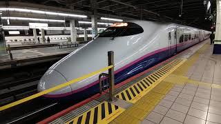 【E2系新幹線】東北新幹線やまびこ号 大宮駅発車