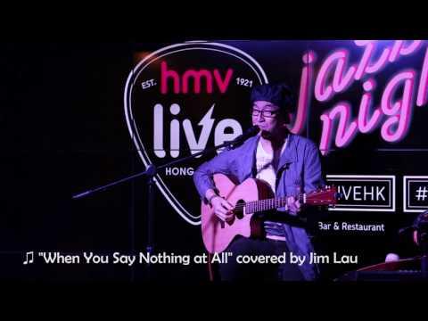 【hmv Live  2016 Oct 15 柳重言 Jim Lau】